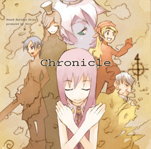 Sound Horizon/1st Concept Story CD(plus)「Chronicle」
