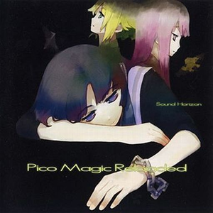Sound Horizon/2nd Pleasure CD「Pico Magic Reloaded」