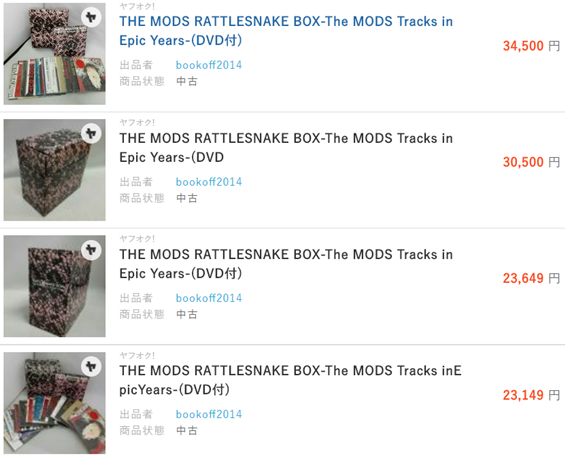THE MODS/RATTLESNAKE BOX -THE MODS Tracks in Epic Years- 取引価格履歴