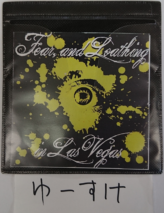 Fear, and Loathing in Las Vegas/Scorching Epochal Sensation