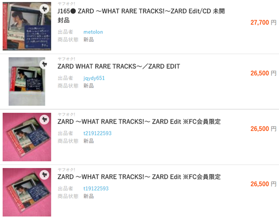 ZARD/~WHAT RARE TRACKS!~ ZARD Edit 新品取引価格履歴