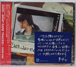 ZARD/~WHAT RARE TRACKS!~ ZARD Edit
