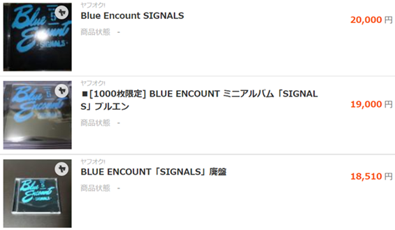 BLUE ENCOUNT/SIGNALS