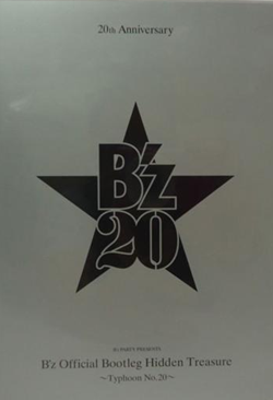 B'z/Official Bootleg Hidden Treasure ~Typhoon No.20~