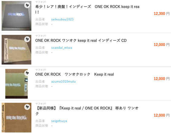 ONE OK ROCK/keep it real