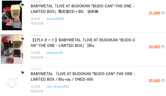 "BABYMETAL/LIVE AT BUDOKAN ""BUDO-CAN"" - THE ONE - LIMITED BOX"